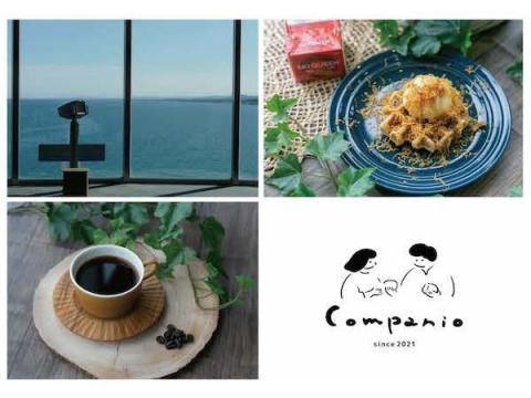 360度海に囲まれたパノラマビュー!オホーツク海の上にカフェ「companio」がOPEN