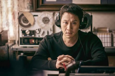 35年前の韓国が舞台、映画『偽りの隣人』予告編&場面写真解禁