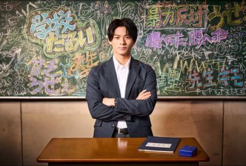 キンプリ平野紫耀、『24時間テレビ』ドラマSPで主演 教師役に初挑戦「力を入れて取り組みたい」