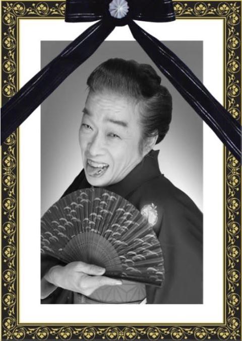爆笑問題、米山ババ子さん追悼「サンジャポでこの人ほどインパクトが強かった人はいない」