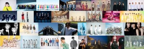 『音楽の日』出演者第1弾33組発表 ジャニーズ勢はV6、KinKiら13組 星野源が初登場