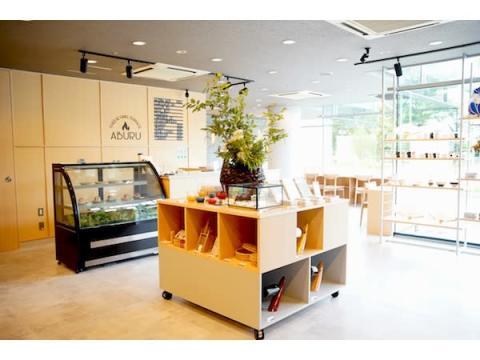 京の食文化と伝統工芸を学び活かす「GRILL TERRACE ABURU」がみやこめっせにOPEN!