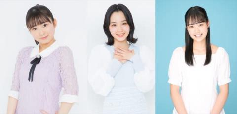 Juice=Juice、新メンバー3人加入で過去最多10人体制に リーダー金澤朋子「今から楽しみ」