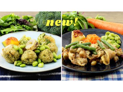飽きずに・美味しく・楽しく健康的な食事を習慣化!「nosh」に新メニュー2品が登場