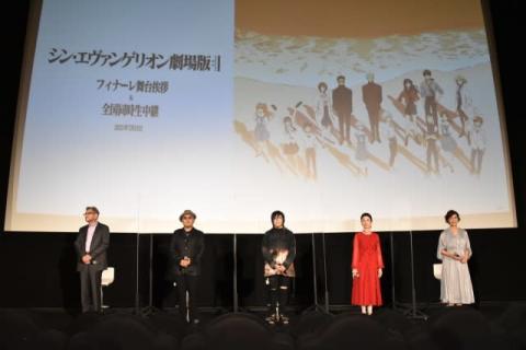 『シン・エヴァ』興収98.8億円突破 100億円目前に緒方恵美も「感謝です」