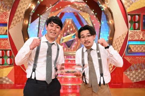 オズワルド『ABCお笑いグランプリ』優勝 伊藤は妹・沙莉への思いを吐露「お兄ちゃんに戻れてきている」