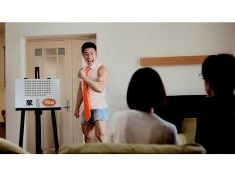 抱腹絶倒の営業トーク!なかやまきんに君が出演する「百年住宅」のTVCM・WEBCM公開