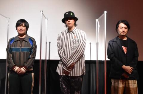 RADWIMPS、新感覚バーチャルライブ提供 野田洋次郎が奮闘ぶり明かす「モジモジくんのような黒タイツで(笑)」