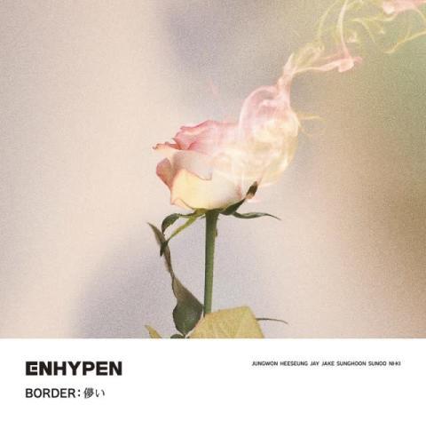 ENHYPEN、日本1stシングルが初登場1位 NI-KI「母国の日本でもこんなにたくさんの人に聴いていただき、本当に嬉しい」【オリコンランキング】