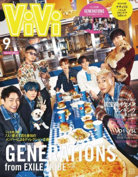 """GENERATIONS『ViVi』初表紙 7人+3匹の""""FAMILY""""が魅せる10年の歩みと未来"""