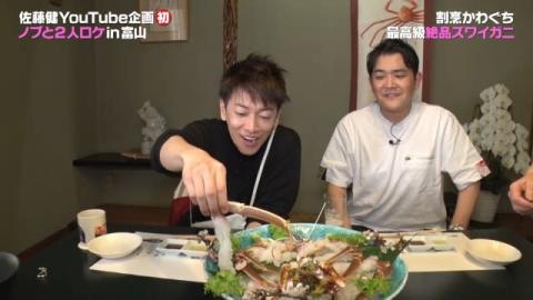 """""""ちどらー""""佐藤健の千鳥愛が爆発 構想1年『いろはに健』でノブと2人旅 YouTubeで公開"""