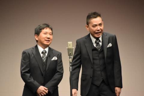 梅雨明け宣言をめぐるラジオ局の激しい戦い 太田光が暗躍も、RCC横山雄二アナの意地が勝る