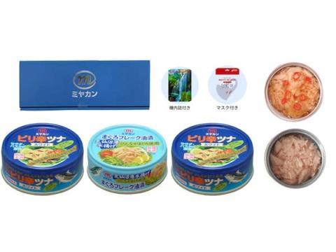 FDA機内誌掲載のミヤカン「ツナ缶セット」がオンラインショップで期間限定販売