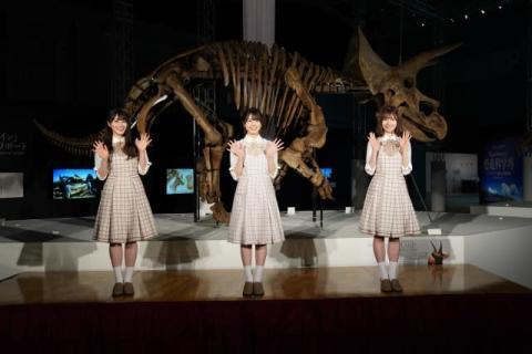 日向坂46潮紗理菜・丹生明里・松田好花が推し恐竜告白 トリケラトプスと運命の出会いも!?