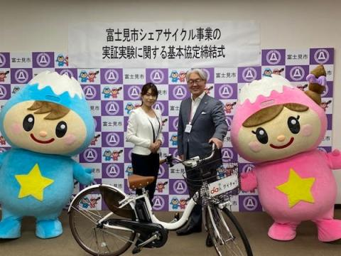 新たな移動手段に!埼玉県富士見市と「ダイチャリ」がシェアサイクルの実証実験を開始