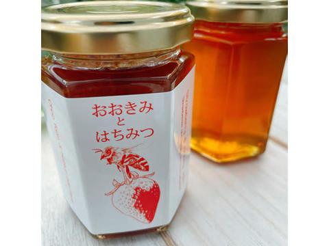 宮崎県産おおきみイチゴと宮崎県産はちみつを使った贅沢なイチゴジャムが販売開始!