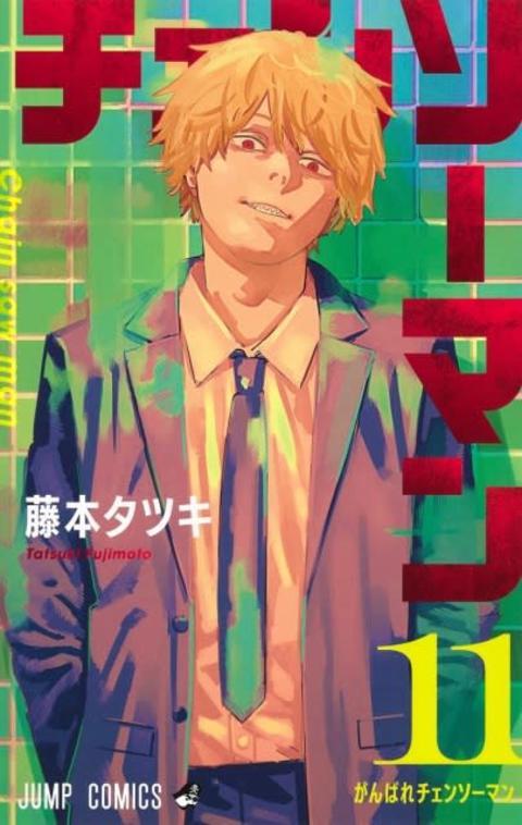 藤本タツキ氏の新作読切『ルックバック』早くもコミックス化、9・3発売 トレンド1位の話題作