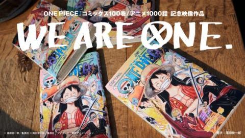 『ONE PIECE』実写×アニメでショートドラマ化 監督は蜷川実花、出演は高良健吾ら