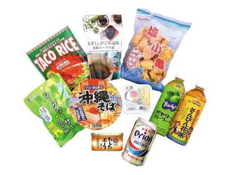 「ジェイアール京都伊勢丹」で沖縄の食や雑貨が揃う「めんそ~れ~大沖縄展」開催