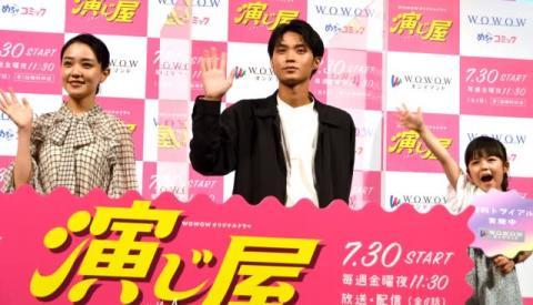 奈緒&磯村勇斗、愛らしすぎる子役・加藤柚凪ちゃんに顔とろける「ギュッてしたい」