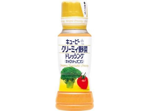 キユーピーから大人も子どももサラダが食べたくなるドレッシングが新発売!