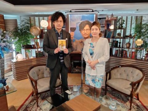 脳科学者・中野信子氏『ななにー』で稲垣吾郎と対談「恋愛の話はどこまで話していいか緊張(笑)」