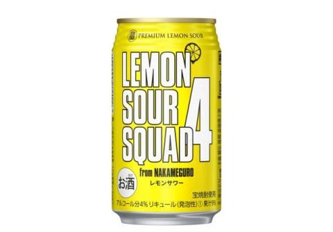 EXILE監修公式レモンサワーが低アルコール缶チューハイに 濃厚なレモン感はそのままに