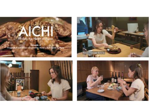 愛知県がアフターコロナのインバウンド向け「体験型旅行商品」のPR動画を制作