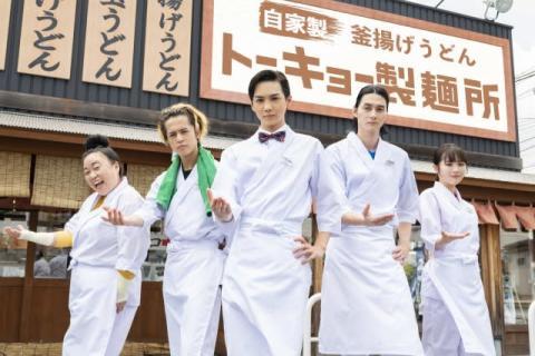 吉野北人、地上波連ドラで初主演 柳俊太郎、奥野壮、秋田汐梨ら共演