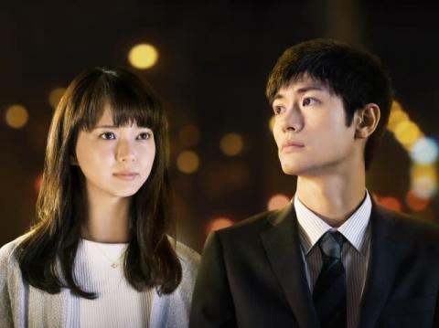 Netflix、8月ラインナップ紹介 三浦春馬主演『アイネクライネナハトムジーク』ほか配信