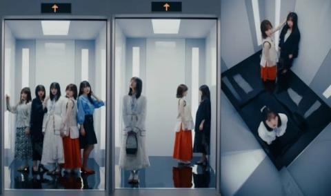 乃木坂46、近距離感を楽しめる縦型MV公開 46階建てビルのエレベーターが舞台