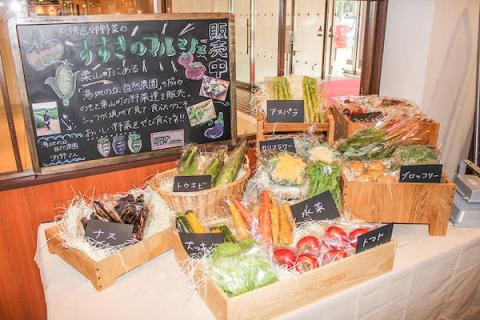 シェフお墨付きの新鮮な札幌近郊野菜がホテルで購入できる!「すすきのマルシェ」開始
