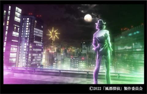 仮面ライダーWの続編アニメ『風都探偵』制作は『ウマ娘』2期のスタジオKAI イメージボード初公開