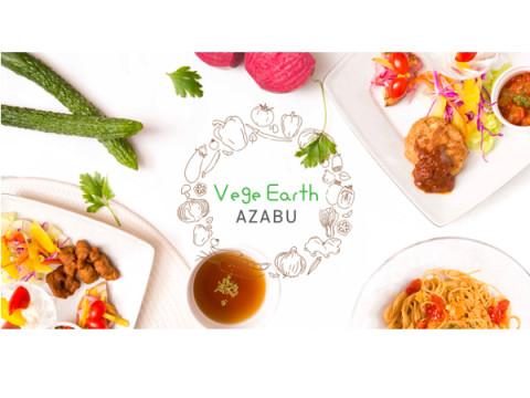 """麻布十番に""""日常使い出来る""""ヴィーガン専門店「Vege Earth AZABU」がオープン"""