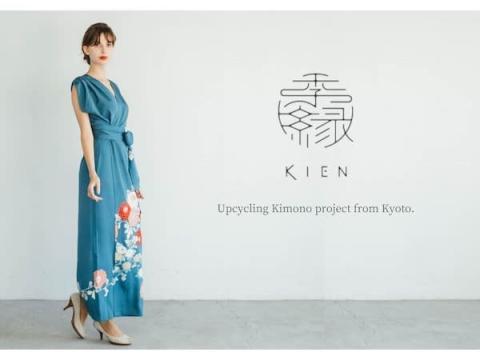 着物アップサイクルブランド「季縁-KIEN-」が日本橋・神戸にPOP-UP STOREをオープン