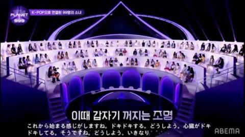 『Girls Planet 999』日本人1位・江崎ひかるに「ブラボー」 元X21川口ゆりな、元JYP練習生・坂本舞白も魅了