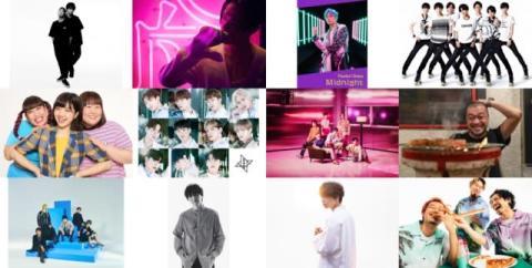Kis-My-Ft2、SixTONES、JO1ら11組 『CDTVライブ!』夏フェス第1夜に出演