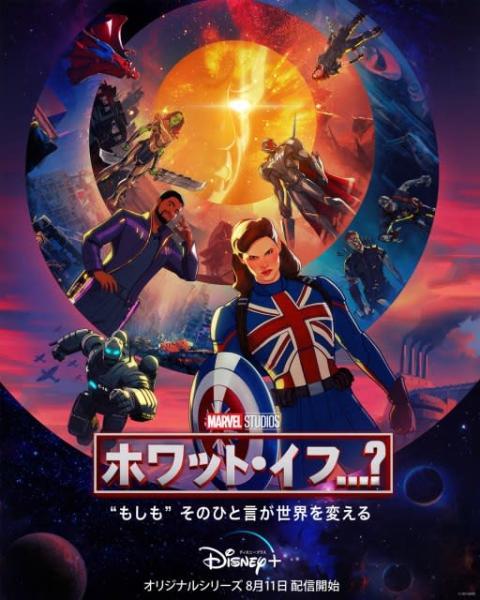 アイアンマン役は森川智之「藤原啓治さんの継承というのを意識」 マーベル・スタジオの初オリジナルアニメで吹き替え
