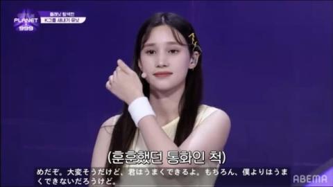 『Girls Planet』TOP9の1位は話題の日本人・江崎ひかる TXTヒュニンカイは妹を激励