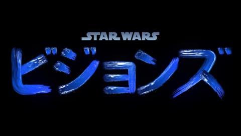 日本のアニメスタジオが作る「スター・ウォーズ」野沢雅子、上川隆也、金田明夫、小林星蘭ら