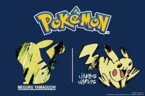 「ピカチュウが荒ぶってる(笑)」 ユニクロ、現代アーティストデザインのポケモンTシャツ発売
