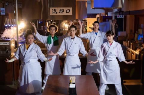 """吉野北人、主演ドラマで""""うどんダンス""""披露 『トーキョー製麺所』OP主題歌が決定"""