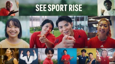 adidas新ブランドフィルムに阿部一二三&詩、野中生萌、西矢椛らアスリート34人登場 スポーツの可能性を歌いつなぐ