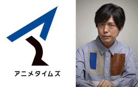アニメ専門チャンネル『アニメタイムズ』開設 ナレーターは神谷浩史
