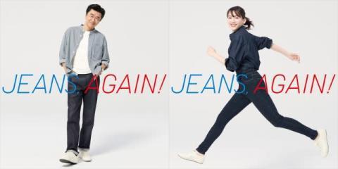 桑田佳祐×綾瀬はるか CMで初共演 軽快にジーンズをはきこなす
