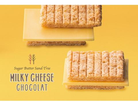 「シュガーバターの木」史上最高に濃~いチーズ味!羽田空港限定品を今だけお取り寄せ