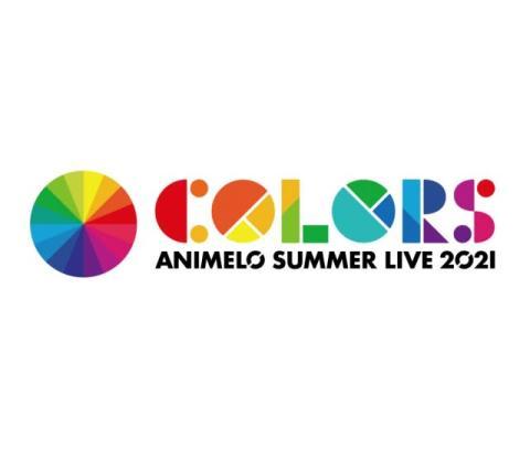 『アニサマ2021』開幕、高橋洋子、765プロ、大橋彩香、西川貴教、藍井エイルら熱唱 【セットリスト公開】