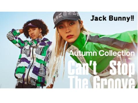 ゴルフアパレル「Jack Bunny!!」が九州エリアに2店舗オープン