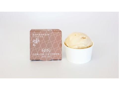 Makuakeで、棚田米・みりん・カカオを使った米のヴィーガンアイスクリームを先行発売