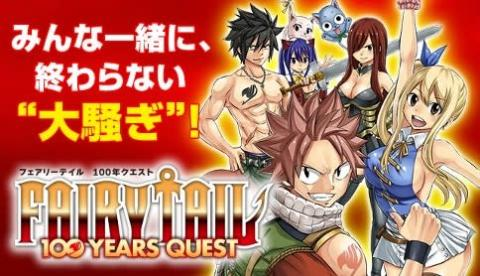 『FAIRY TAIL』の正統続編TVアニメ化決定 『FAIRY TAIL 100 YEARS QUEST』